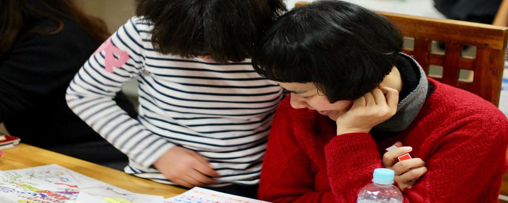 子どものための読書会@西宮 @ マイマイショップ